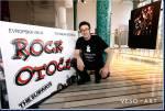 Highlight for Album: Rock Otočec pred Rock Otočcem 2012